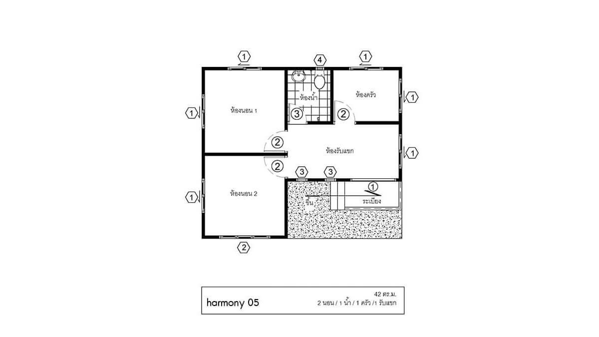 harmony05